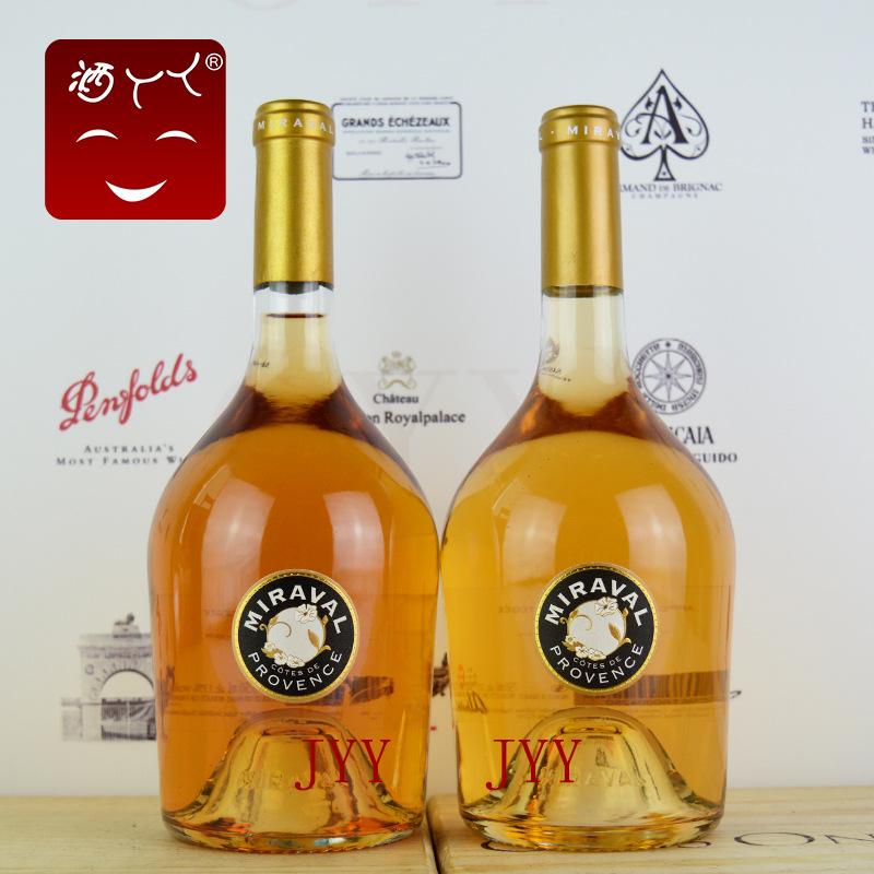2015冰鎮飲用法國朱莉皮特莊園蜜哈瓦普羅旺斯米哈瓦桃紅葡萄酒