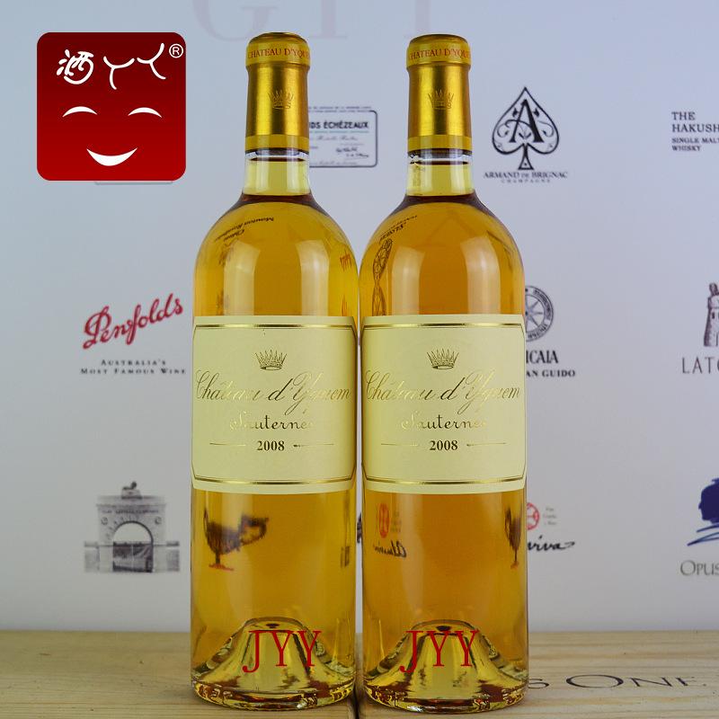 貴腐甜白香檳2008滴金Chateau d'Yquem