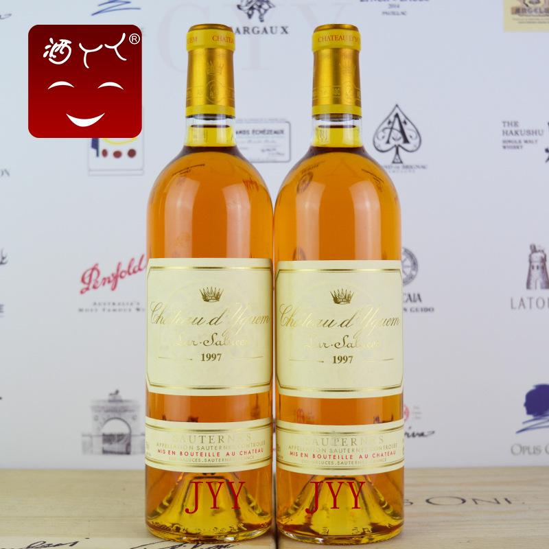 貴腐甜白香檳1997滴金Chateau d'Yquem